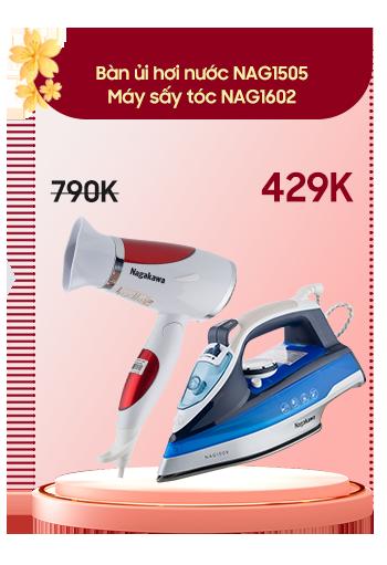 NAG1505+1602
