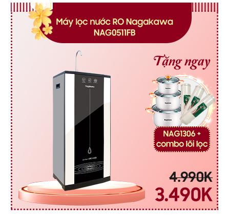 NAG0511FB